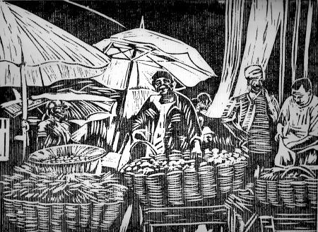 a vendedora de feijo verde